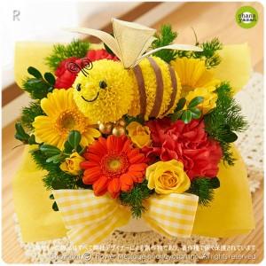 『ミツバチ花ちゃん・イエロー♪』幸せ運ぶミツバチのフラワーギフト/お花のプレゼント