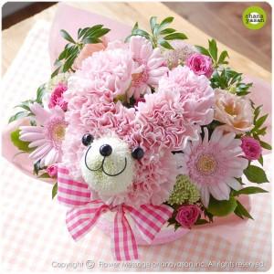 『うさポン・ピンク♪』かわいいうさぎちゃんのお花/誕生日プレゼントやお祝い事に…♪