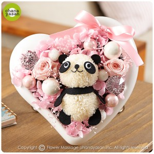 『花パンダ・プリザーブド(ハート)』/母の日のフラワーギフト☆枯れないお花のプレゼント♪