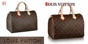 【新品】【正規品】ルイヴィトン モノグラム スピーディ30 バッグ M41108(M41526)【LOUIS VUITTON】
