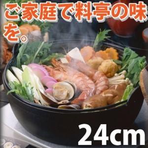 寄せ鍋用鍋 いろり鍋 味の匠 IH対応 24cm 木蓋付(田舎鍋)