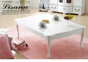 【送料無料】【完成品】折れ脚式猫脚テーブル Lisana〔リサナ〕105×75cm
