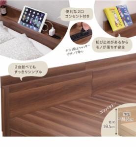 【送料無料】家族揃って布団で寝られる連結収納ベッド 〔ファミーユ ストレージ〕 ベッドフレームのみ シングル+シングル 同色2台セット