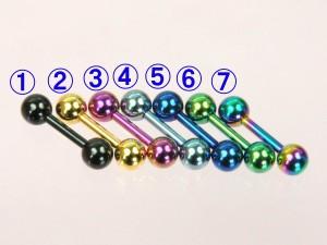 送料無料 ミディアム バーベル カラー 14GA(1.6mm)Anodized加工 ストレート【ボディピアス/ボディーピアス】 ┃