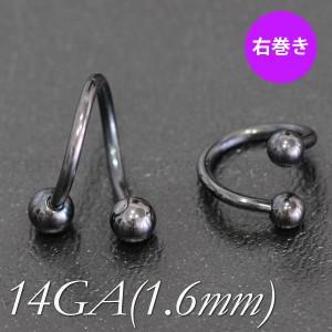 【メール便 送料無料】ボール スパイラル ブラック 14GA(1.6mm) Anodized加工 【ボディーピアス/ボディピアス】 ┃