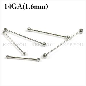 メール便 送料無料 ボディピアス バーベル ロング14GA(1.6mm)ストレート サージカルステンレス インダストリアル14ゲージ ┃