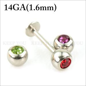 【メール便 送料無料】ジュエルボール ラブレット 14GA(1.6mm) 24色 サージカルステンレス【ボディピアス/ボディーピアス/カラー】 ┃