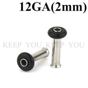 【メール便 送料無料】シングルフレア 12GA(2mm) ハーフフレアアイレット サージカルステンレス【ボディピアス/ボディーピアス】 ┃