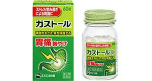 dai  ガストール錠 60錠 胃酸過多 胃痛 胸やけ 胃薬 【第2類医薬品】