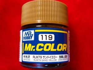 【遠州屋】 Mr.カラー (119) RLM79 サンドイエロー 独機上面色 半光沢 (市)♪