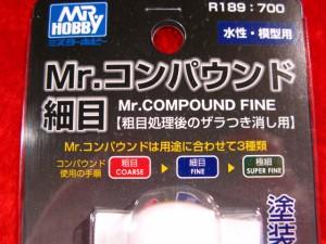 【遠州屋】 Mr.コンパウンド [細目] 3000番相当 ふき取布10枚付(市)♪