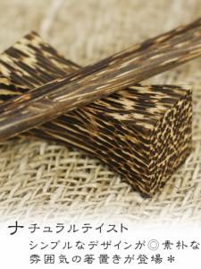 ( エスニック アジアン 雑貨 キッチン カトラリー インテリア 南国  リゾート 箸置き ) ココナッツ箸置き