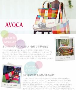 AVOCA アヴォカ ポーチ 18122 SUFFOLK CAMERA POUCH カメラポーチ 四角型 化粧ポーチ コスメ ag-806900
