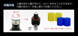 アタッチメント 20W LEDフォグランプ(ホワイト・イエロー・ブルー)≪H11/H8/HB4/HB3≫