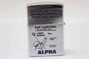 《あす着》 ZIPPO ジッポー ジッポーライター zippo ライター 喫煙具 プレゼント ギフト メンズ 1994年 ALPHA オイルライター
