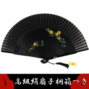 呉服屋さんの 婦人 女性用 最高級 絹 扇子 桐箱入り 6D-8
