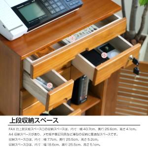 送料無料 ファックス台 電話台 FAX台 完成品 鍵付き 幅48cm TEL台 引出し 桐 チェスト キャビネット モデム収納 配線収納  SA786