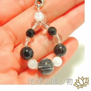 天然石◆財運・成功・厄除!神の眼・天眼石チベットアゲート&オニキス ストラップ