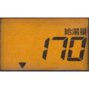 タイガー 蒸気レスVE電気まほうびん とく子さん3.0l) /新生活/イタリアンコーヒー/母の日/敬老の日/父の日/家電/