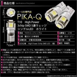 2-B-5 即納★VW ポロ 6R対応 ライセンス T10 High Power 3chip SMD 5連ウェッジシングルLED 2球 ホワイト