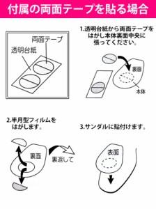 [MEGASALE]靴のお供に♪サンダル・ヒール靴の汚れ・スベリを防ぐ☆つま先クリーンプロテクターシート[0.6mm]