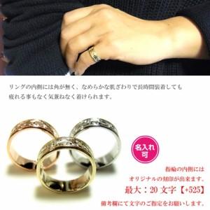 送料無料 刻印可能 ハワイアンジュエリー リング 指輪 ゴールド ピンクゴールド メンズ レディース 幅5mm平内 最安値/jr0559