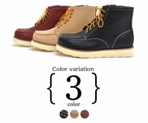 シークレットワークブーツ メンズ カジュアルシューズ メンズ 脚長 ストリート 靴 【glabella(グラベラ)】全3色