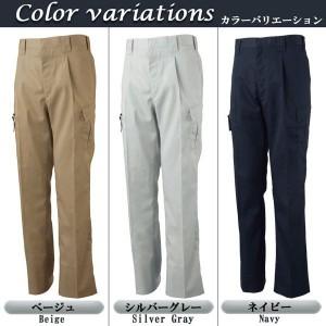 春 夏/作業着/作業服 カーゴパンツ  のびのびストレッチ藤和 1503