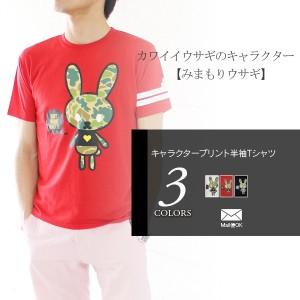 キャラクタープリント半袖Tシャツ メンズ メール便OK 1603 アウトレット