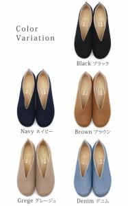 レインパンプス レインシューズ 長靴 撥水 ぺたんこ ローヒール 痛くない ラウンドトゥ 日本製 大きいサイズ Vカット 雨 靴