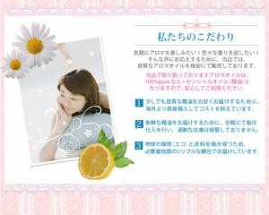 【chotoku】【送料無料】999円!?お買い得3本セット各10ml【選べる精油30種類】アロマオイル/精油/エッセンシャルオイル