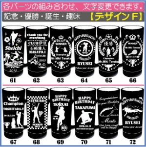 【ビールジョッキ435】名入れグラス、誕生日プレゼント、結婚祝い、出産祝い、記念品、敬老の日、父の日、名入れビールジョッキ