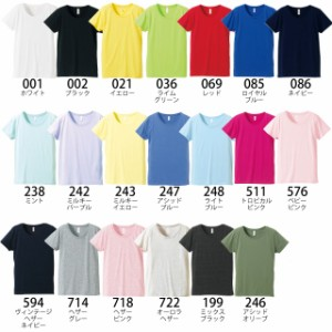 実感さらさらドライ☆4.1オンスTシャツ#1033-04 rucca ルッカ レディース sst-m lady