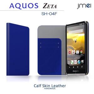 docomo AQUOS ZETA SH-04F ケース/カバー 本革 JMEIオリジナルレザーフリップケース ZAN (ブルー) スマートフォン/スマホケース