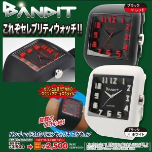 バンディット3Dシリコンウォッチ「スクウェア」(BANDIT,スクエア,男女兼用,腕時計,ソフトベルト,3D文字盤,カスタム)