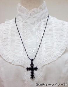 ☆シックなブラッククロスネックレス・メール便(ゆうパケット)なら送料無料・十字架・ゴシック・ロック・ゴスロリ・N-1765-A