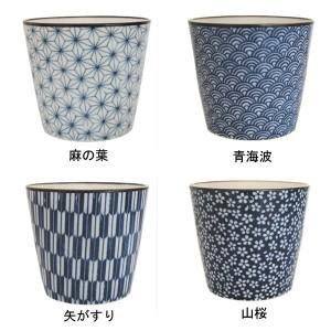 和食器 印判 蕎麦猪口 ペアセット ギフトボックス 木箱入り 陶器の湯呑 日本製 / 吉祥文様 プレゼント ギフト