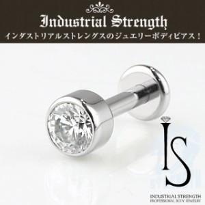 ボディピアス インダストリアルストレングス ベゼルジェムチタンラブレット/16G・14G ボディーピアス Industrial Strength