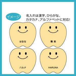 乳歯ケース 名入れ 名前入り 乳歯 ケース 出産祝 ギフト 男の子 女の子 日本製 《 乳歯入れ ティース君》【翌々営業日出荷】