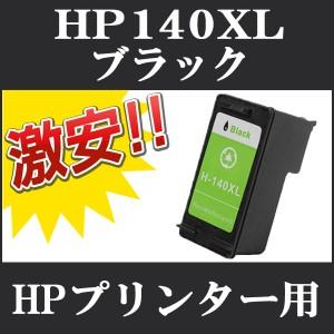 ■HP ( ヒューレット・パッカード ) リサイクルインクカートリッジ HP140XL CB336HJ (ブラック) 増量タイプ Officejet J5780 J6480■