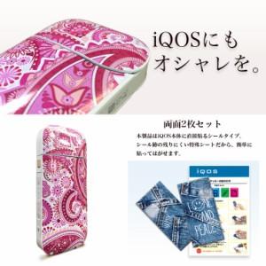 ◆送料無料◆iQOS iqos アイコス デコ シール ステッカー スキン タトゥー カバー ケース 電子たばこ グッズ  喫煙 刺繍 ボタニカル