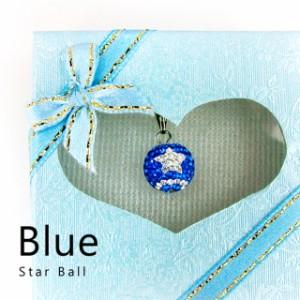 【送料無料】 STAR Ball スワロ スターボール ボールストラップ ネックレス ペンダント iPhoneアクセサリー スマホケース ネックレス