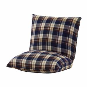 チェック柄小さめ座椅子 お安くて人気の座椅子です