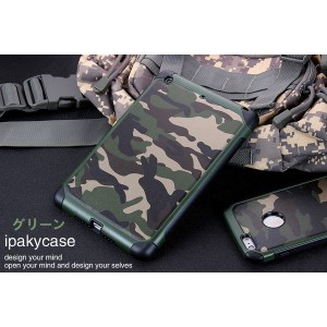 iPad mini 4 ケース カモフラージュ ipadmini1/2/3 ハイブリッドTPU耐衝撃大人気組立最強級アイパッドミニケースカバー