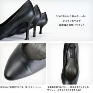 選べる素材&ヒール美脚シンプルポインテッドトゥパンプス【salus112579】