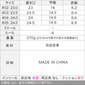 美脚レースアップマニッシュシューズ【salus9715】