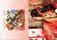 ◆A5クリアファイル[外付]★初回限定盤[取]★DVD付★倉木麻衣 CD+DVD【渡月橋 〜君 想ふ〜】17/4/12発売