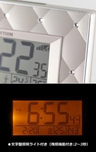 ◆リズム時計◆スワロフスキー付き デジタル電波目覚まし時計【フィットウェーブアビスコ】ベージュ 8RZ167SR38