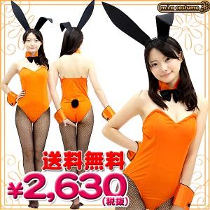 ■送料無料■即納!特価!在庫限り!■バニーガール パンプキン 色:オレンジ サイズ:M/BIG