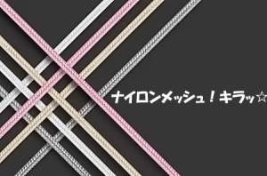 【3本セット】【長期保証】 microUSB 2m マイクロUSB Android用 充電ケーブル スマホケーブル USB充電器 Xperia Nexus Galaxy AQUOS